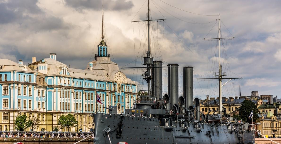 彼得格勒堤岸 (Petrogradskaya Embankment)